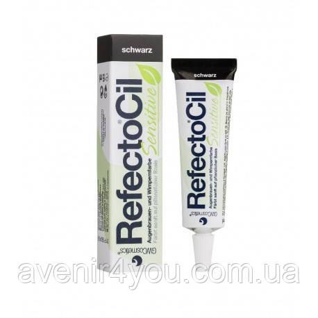 Краска для бровей и ресниц RefectoCil Sensitive Eyelash & Eyebrow Tint Black Глубокий черный 15 мл