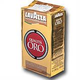 Кофе молотый Lavazza Qualita Oro (европейка), фото 2