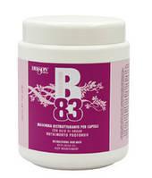 Маска для глубокого восстановления волос с аргановым маслом Dikson В83