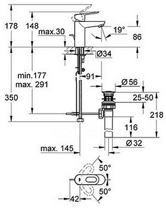 BauLoop Смеситель для раковины с донным клапаном, фото 2