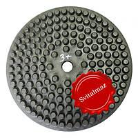 Алмазные резиновые полировальные пупырышки Инватех Ф320 мм. №3+ для обработки камня., фото 1
