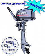 Бензомотор на лодку Fisher T5BMS