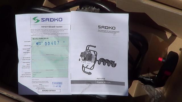 бензиновый бур Садко AG-52N фото 8 инструкция