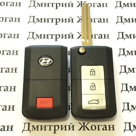 Корпус выкидного автоключа для Hyundai (Хундай) 3 кнопки +1 (panic), фото 2