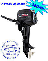 Лодочный 2-х тактный мотор PARSUN T9.8 BMS (лодочные моторы, бензомоторы)