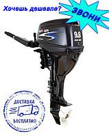 Лодочный 4-х тактный мотор PARSUN F9.8 BMS (лодочные моторы, бензомоторы)