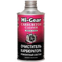 Очиститель карбюратора (325мл) Hi-Gear HG3206