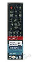 Пульт универсальный Huayu DVB-T2+  для приставок T2