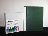Обложка А4 «Лён», цвет зеленый (книжный вариант переплёта)