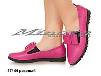 Женские кожаные розовые туфли на низком ходу (размеры 36-41)