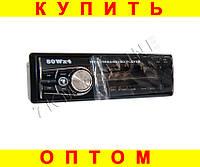 Автомагнитола 1087 радиатор съемная панель