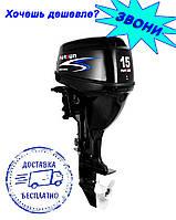 Четырехтактный подвесной лодочный двигатель с дистанционным управлением Parsun F15FWS