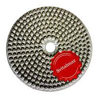 Алмазные резиновые полировальные пупырышки Инватех Ф250 мм. №7 для обработки природного гранита и мрамор.