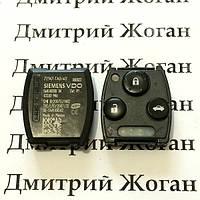 Плата для авто ключа Honda (Хонда) 3 кнопки, ID46/433Mhz