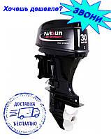 Двухтактный лодочный мотор Парсун T30FWS с дистанционным управлением
