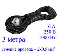 Удлинитель строительный «папа-мама» 3м (2х0,5мм сечение провода) 6А 250В 1000Вт
