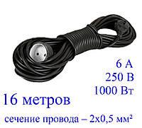 Удлинитель строительный «папа-мама» 16м (2х0,5мм сечение провода) 6А 250В 1000Вт