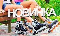 Развлечение для активного городского отдыха - РОЛИКИ!