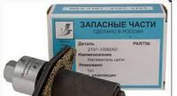 Гидронатяжитель ВАЗ 2101 цепи (производство ВолгаАвтоПром, г.Самара)