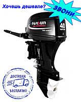 Лодочный мотор Parsun T40FWL-T