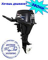 Лодочные 4-тактные моторы Parsun F20ABMS