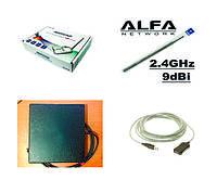Набор Wi-Fi оборудования для моряков Alfa Optimal