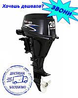 Лодочный 4-тактный мотор Parsun F20AFWS