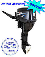 Лодочный 4-тактный мотор Parsun F25FWS