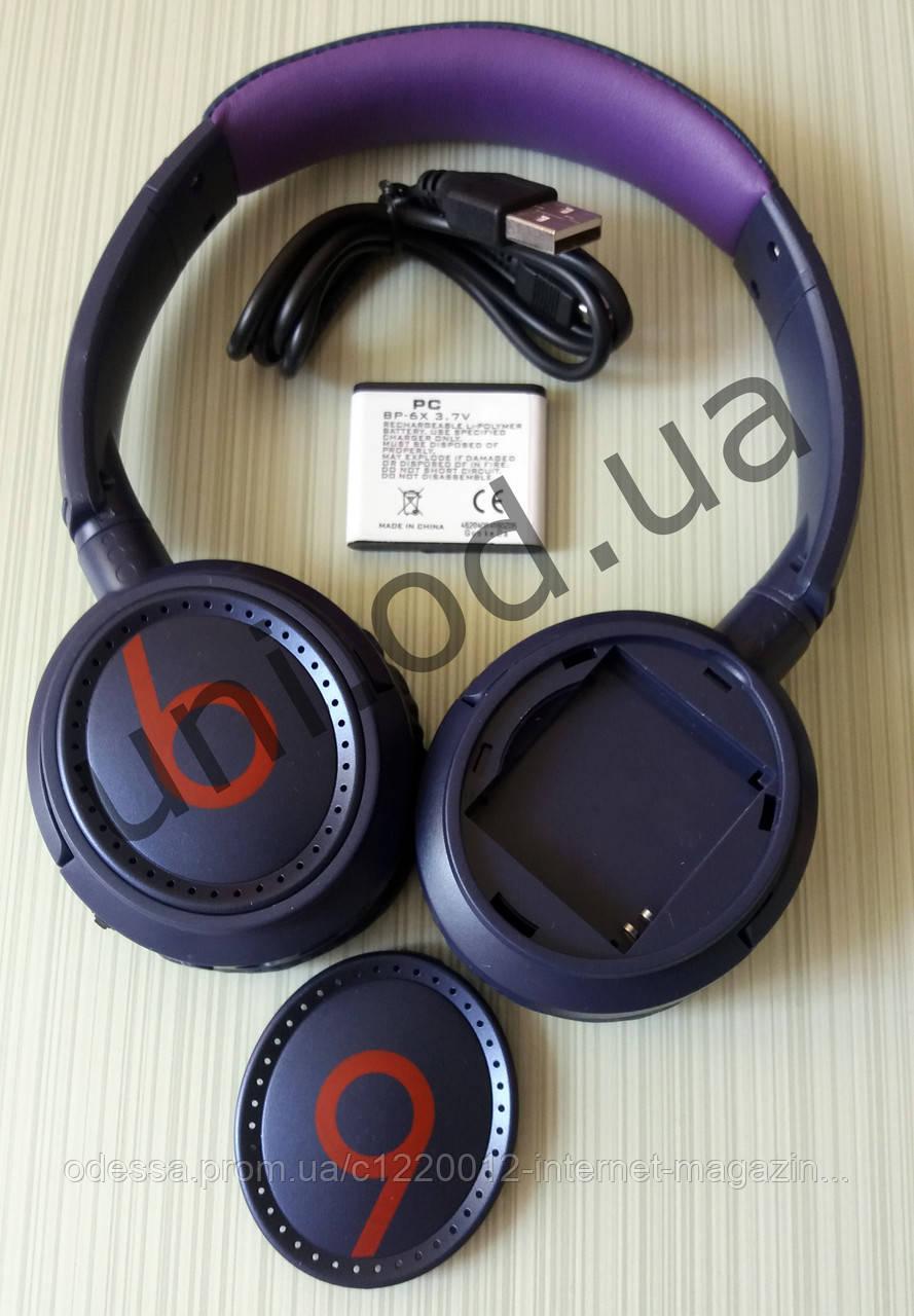 Спортивные наушники с mp3 + radio Beats by Dr. Dre XF-238  продажа ... c3de746369b02