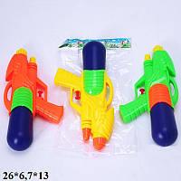 Детский водяной пистолет 26*6,7*13см M777 3 цвета, водяное оружие, игрушечный водный пистолет