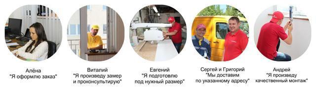 продажа подоконников на балкон в Тепловик