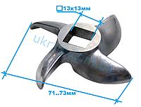 Универсальный нож для мясорубки mod.22 (подходит ко всем импортным мясорубкам)
