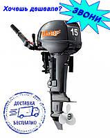 Двухтактный лодочный двигатель Ямабиси T15BMS