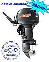 Двухтактный лодочный мотор Yamabisi T40BMS