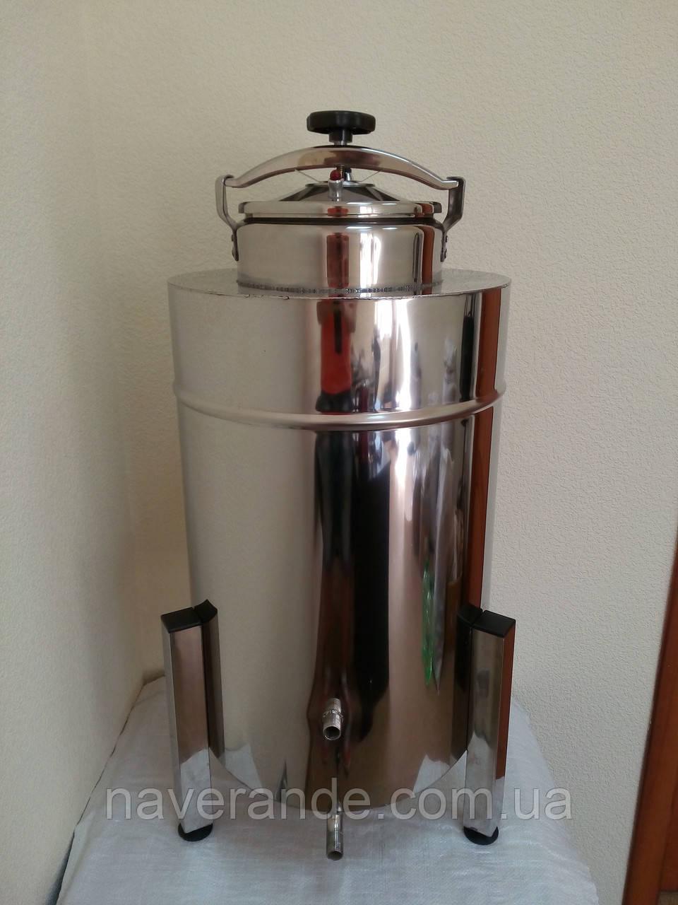 Танк цилиндро-конический 68 литров (ЦКТ)