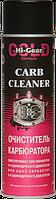 Очиститель карбюратора аэрозоль (397мл) Hi-Gear HG3202