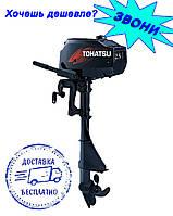 Двухтактный лодочный мотор Tohatsu M2.5A2 S, фото 1
