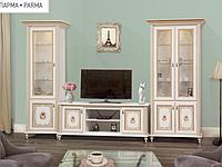 """Комплект гостевой комнаты, зала  """"Парма""""."""
