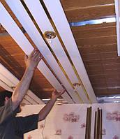 Монтаж реечных металлических потолков