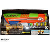 Водяное оружие с ракетами 44см GT-1900H, водный игрушечный пистолет, детское водяное оружие