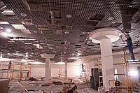 Ячеистый потолок грильято - монтаж