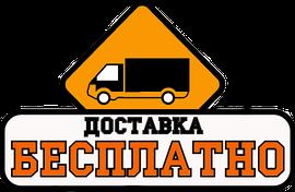 Солнцезащитные очки с бесплатной доставкой по Украине!