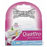 Wilkinson Sword Quattro for Women сменные картриджи 3 шт в упаковке