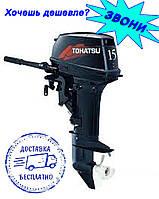 Двухтактный лодочный мотор Tohatsu M15S