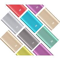 Внешний аккумулятор Xiaomi Mi Power Bank Slim 5000mAh