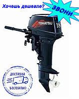 Двухтактный лодочный мотор Tohatsu M18S