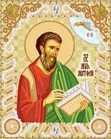 Св. Ап. Матфей (Матвей) РИК-5445