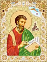 Св. Ап. Матфей (Матвей) РИК-4145