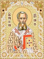 Св. Григорий Богослов РИК-4126