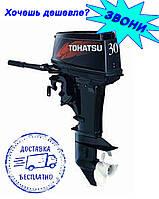 Двухтактный лодочный мотор Tohatsu M30S